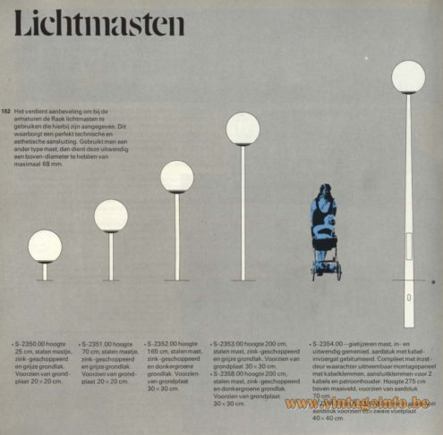 Raak Outdoor Lighting 'Lichtmasten' (light masts) - S-2350, S-2351, S-2352, S-2354