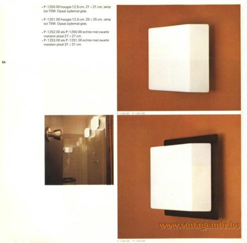 Raak Wall Light - P-1250, P-1251, P-1252, P-1253