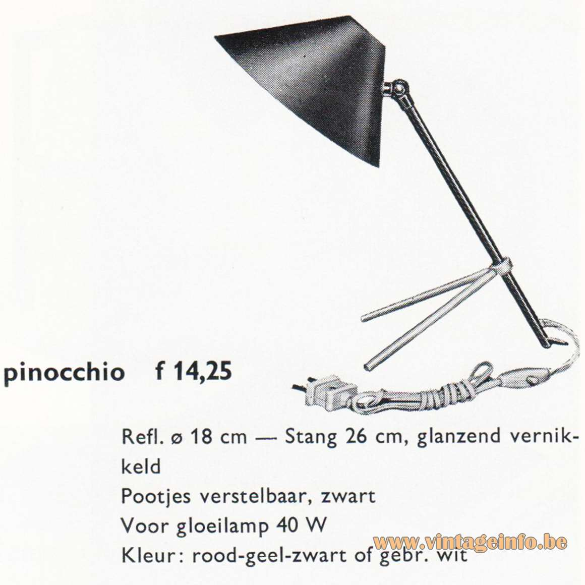 Hala Pinocchio Table Lamps - Catalogue 1967
