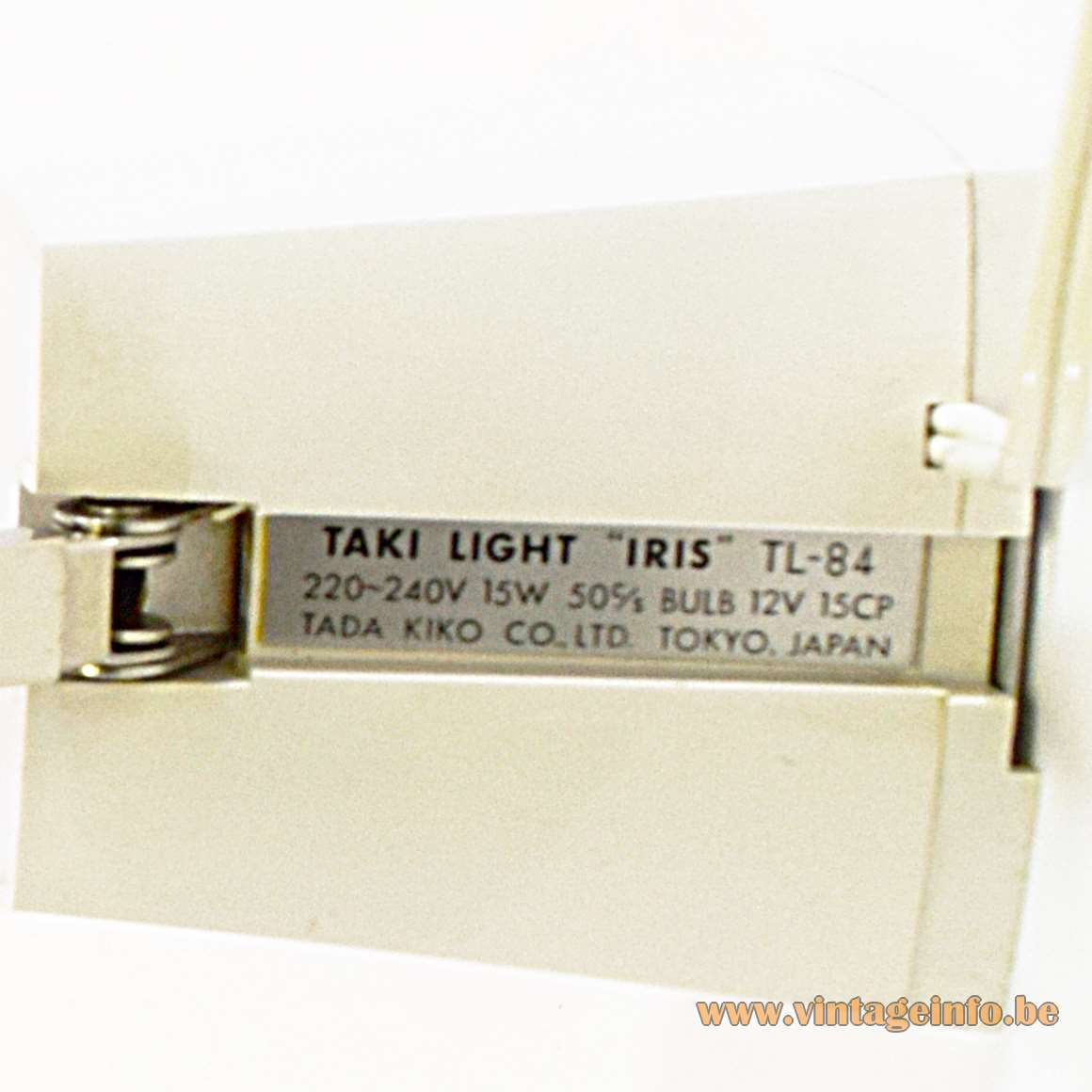 Taki Light Iris Table Lamp
