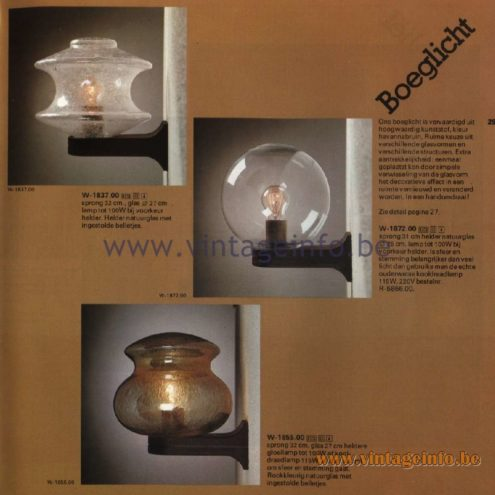 Raak Catalogue 11, 1978 - Raak Boeglicht (Bow light) Wall Lamp W-1837.00, W-1872.00, W-1855.00