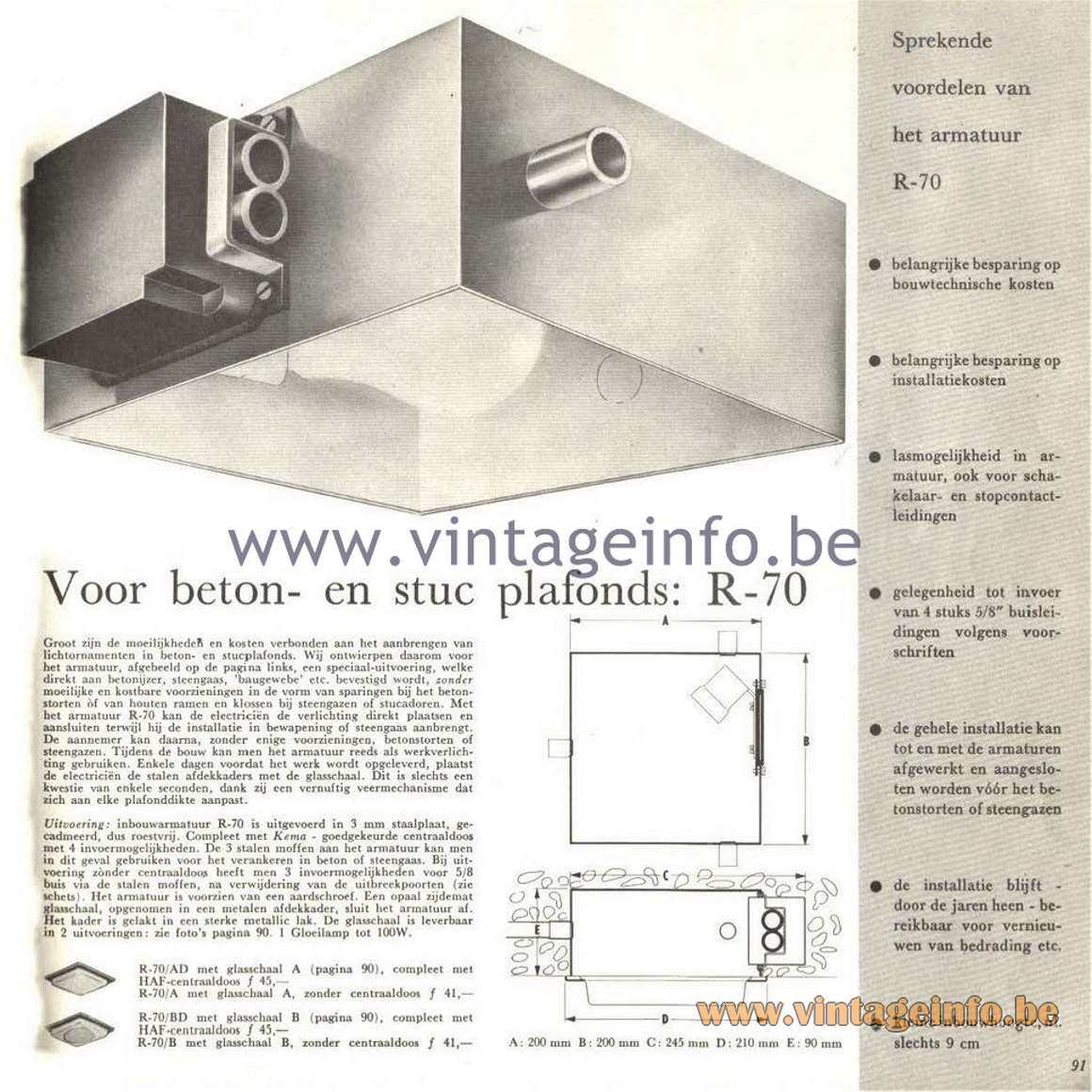 raak catalogue 5 page 8 vintage info all about vintage lighting. Black Bedroom Furniture Sets. Home Design Ideas