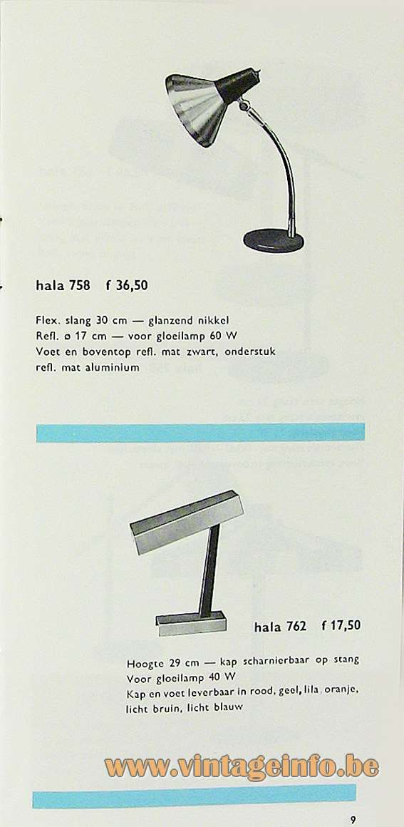 Hala Catalogue March 1967