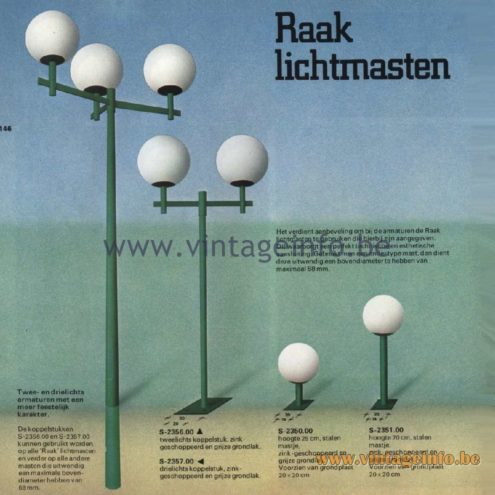 Raak Catalogue 11, 1978, Raak Lichtmasten (light poles) S-2356.00, S-2357.00, S-2350.00, S-2351.00