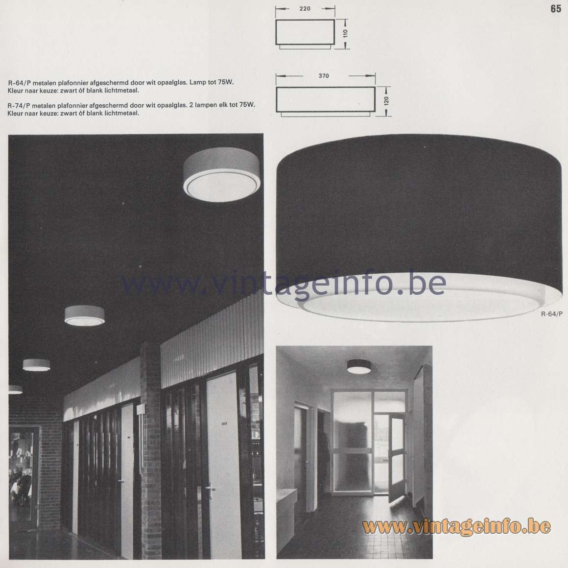 Raak catalogue 8 1968 page 9 vintage info all about for Door 74 amsterdam