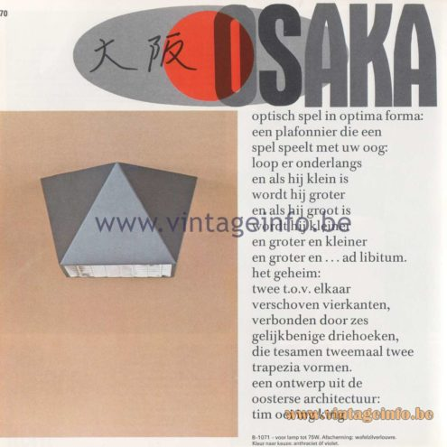 Raak Amsterdam Light Catalogue 8 - 1968 Raak Flush Mount Osaka B-1071