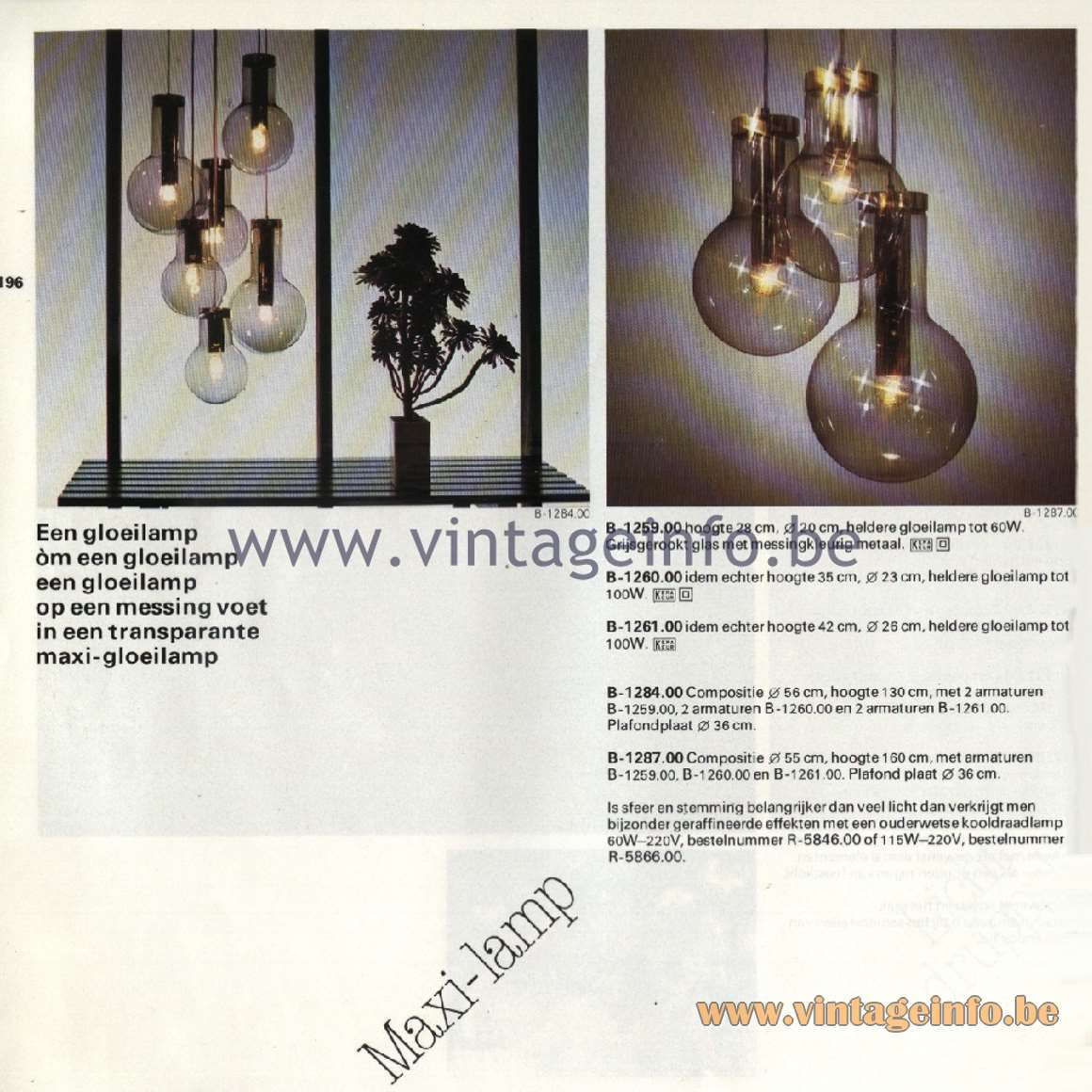 Raak Catalogue 11, 1978 - Maxi-Lamp