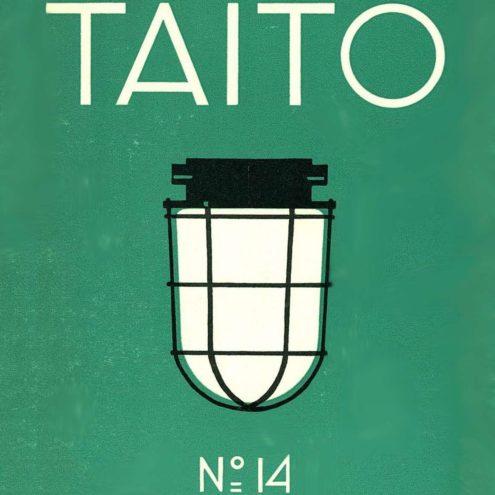 Taito 1936 Lighting Catalogue 14