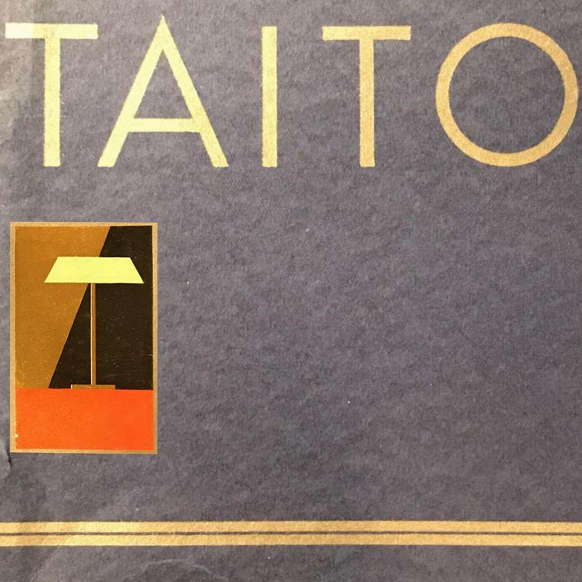 Taito Lighting Catalogue 1930s