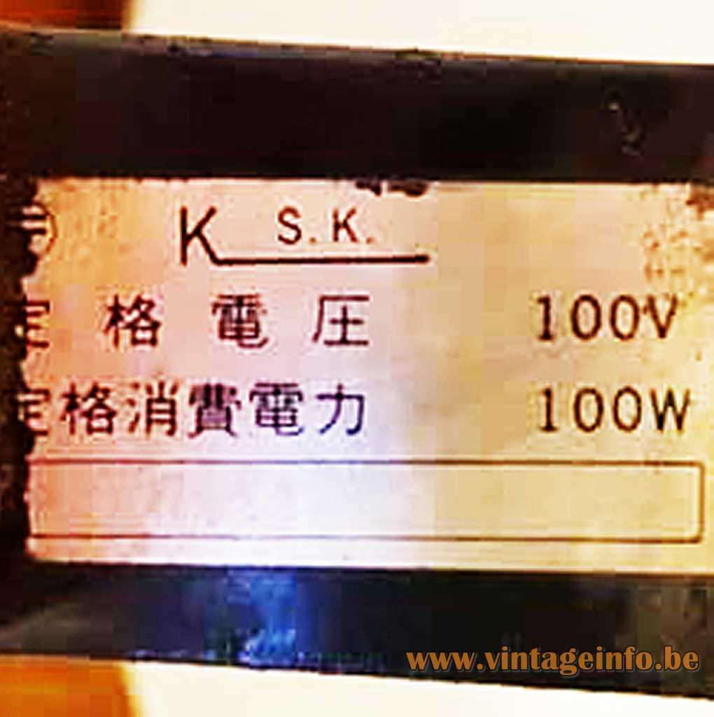 KSK Japan Label